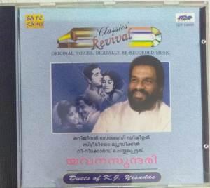 Duetsof K J Yesudas Malayalam Film Hits Audio CD www.mossymart.com 1