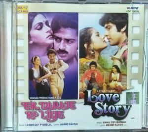 Ek Duuje Ke Liye - Love Story Hindi Film Audio CD by R D Burman www.mossymart.com 1