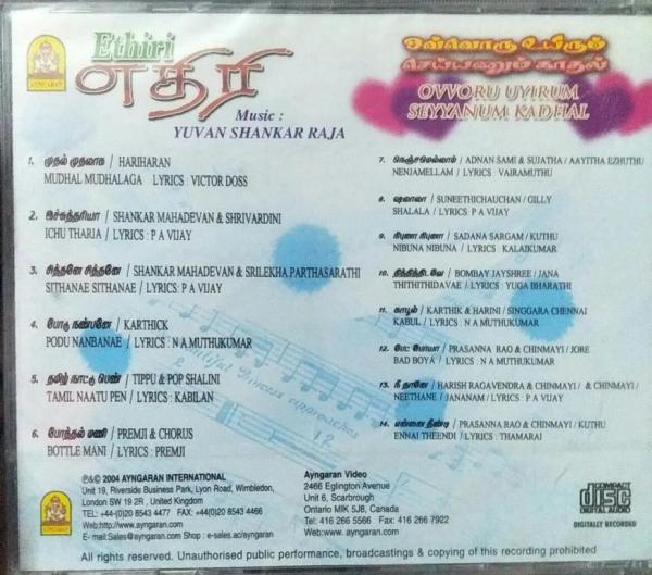Ethiri Tamil Film Audio CD by Yuvan Shankar Raja www.mossymart.com 1