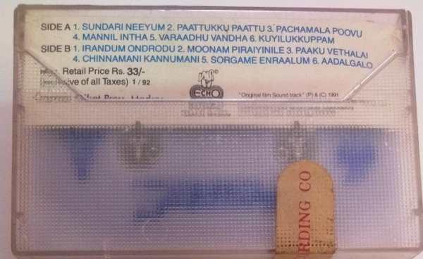 Film Hits 90 Tamil Audio Cassette by Ilayaraaja www.mossymart.com 1