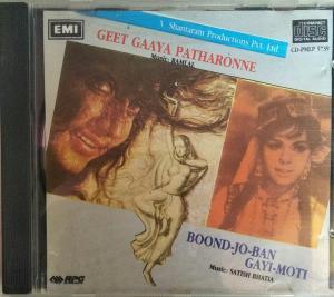 Geet Gaaya Pathonne- Boond -Jo-Ban-Gayi Moti Hindi Film Audio CD www.mossymart.com 2