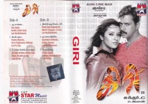 Giri Tamil Film Audio Cassette by D Iman www.mossymart.com 1