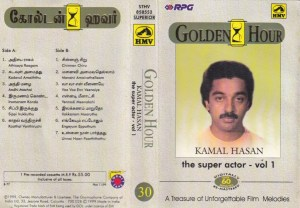 Golden Hour kamal Hasan Tamil Film Audio Cassette www.mossymart.com 1