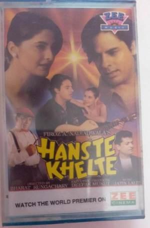 Hanste Khelte Hindi Film Audio Cassette www.mossymart.com 1