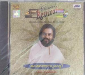 Hits from Malayalam Film Hits Audio CD K J yesudas www.mossymart.com 1