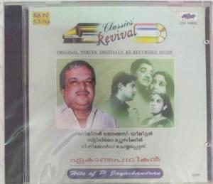 Hits of P Jayachandran Malayalam Film Hits Audio CD www.mossymart.com 3