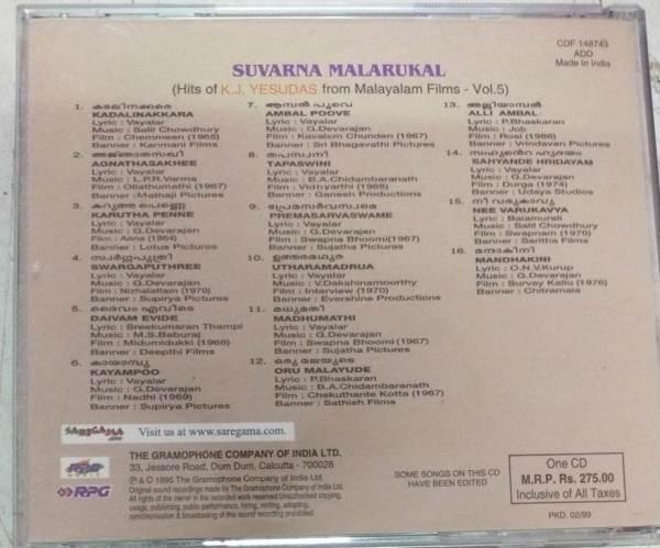 Hits of Yesudass Malayalam Audio CD www.mossymart.com 1