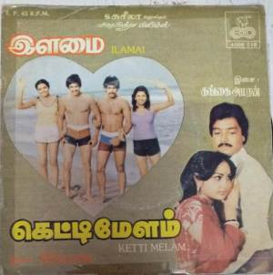 Ilamai - Ketti Melam Tamil Film EP Vinyl Record by Ilayaraaja www.mossymart.com 1