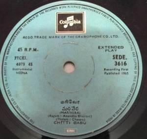Instrumental Veena EP Vinyl Record by Chitti Babu www.mossymart.com 1
