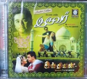 Iruvar- Indian Tamil Film Audio CD by AR Rahman www.mossymart.com 1