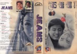 Jeans Tamil Film Audio Cassette by A R Rahman www.mossymart.com 1