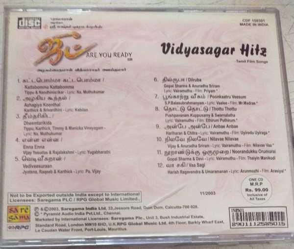 Joot Tamil Film Audio CD www.mossymart.com 1