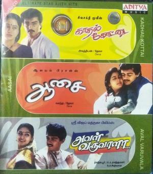 Kaadhal Kottai - Aasai-Aval Varuvaala Tamil Audio CD www.mossymart.com 1