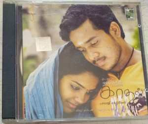 Kaadhal Tamil Film Audio CD www.mossymart.com 1
