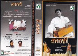 Kaasi Tamil Film Audio Cassette by Ilayaraaja www.mossymart.com 1
