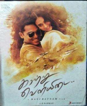 Kaatru Veliyidai Tamil FIlm Audio CD by AR Rahman www.mossymart.com 2