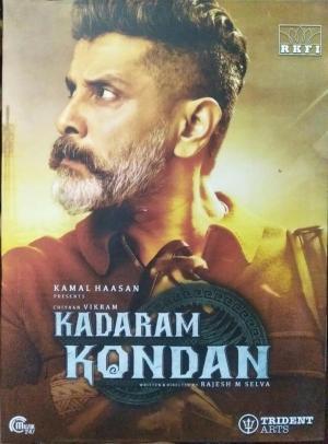 Kadaram Kondan Tamil FIlm Audio CD www.mossymart.com 1