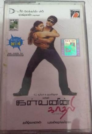 Kalvaninn Kaathali Tamil Film Audio Cassette by Yuvan Shankar Raja www.mossymart.com 1