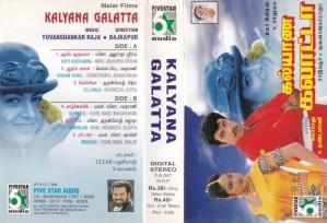 Kalyana Gallatta Tamil Film Audio Cassette by Yuvan shankar raja www.mossymart.com 1