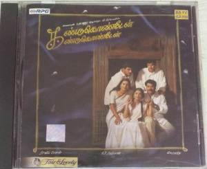 Kandukonden Kandukonden Tamil Film Audio CD by A R Rahman www.mossymart.com 2