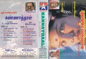 Kannathaal Tamil Film Audio Cassette by Ilaiyaraja www.mossymart.com 1