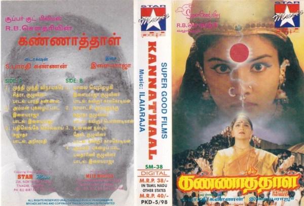 Kannathaal Tamil Film Audio Cassette by Ilayaraaja www.mossymart.com 1
