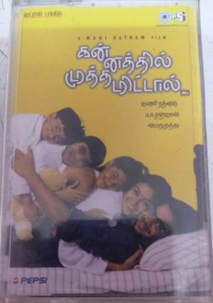 Kannatthil Muthamittaal Tamil Film Audio Cassette by AR Rahman www.mossymart.com1