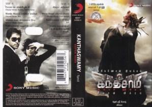 Kanthaswamy Tamil Film Audio Cassette www.mossymart.com 1