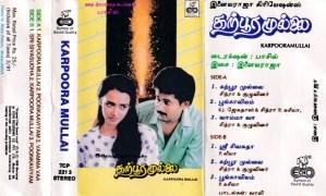 Karpoora Mullai Tamil Film Audio Cassette by Ilayaraaja www.mossymart.com 1