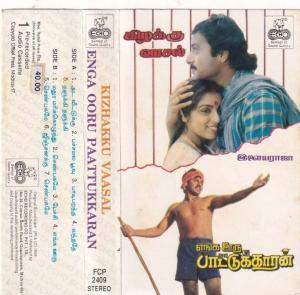 Kizhakku Vaasal-enga Oru Paattukkaran Tamil Film Audio Cassette by Ilaiyaraja www.mossymart.com 1