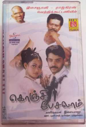 Konji Pesalaam Tamil Film Audio Cassette by Ilayaraaja www.mossymart.com 1