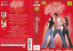 Kurumbu Tamil FIlm Audio Cassette by Yuvan Shankar Raja www.mossymart.com 1