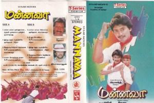 Mannava Tamil Film Audio Cassette by Deva www.mossymart.com 1