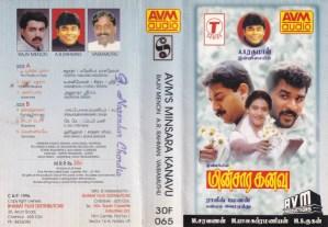 Minsara Kanavu Tamil Film Audio Cassette by AR Rahman www.mossymart.com 1