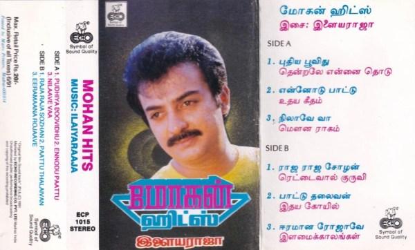 Mohan Hits Tamil Film Audio Cassette by Ilaiyaraja www.mossymart.com 1