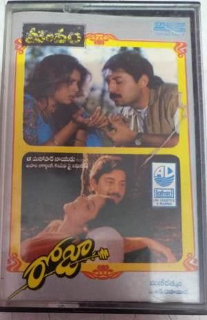 Mounam - Roja Telugu Film Audio Cassette by A R Rahman www.mossymart.com 1