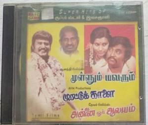 Mullum Malarum - Murattu Kaalai - Annai ore Aalayam Tamil Film Audio CD by Illaiyaraja www.mossymart.com 2