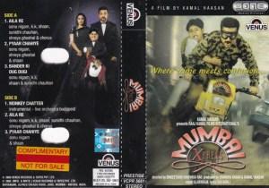 Mumbai express Tamil Film Audio Cassette by Ilaiyaraja www.mossymart.com 1