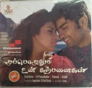 Mupporluthum Un Karpanaigal Tamil Film Audio CD by G V Prakash kumar www.mossymart.com 1