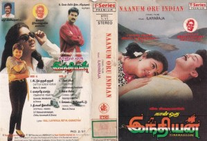 Naanum Oru Indian Tamil Film Audio Cassette by Ilaiyaraja www.mossymart.com 1
