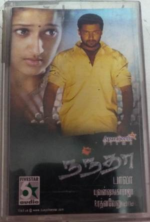 Nandha Tamil Film Audio Cassette by Yuvan Shankar Raja www.mossymart.com1