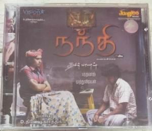 Nandhi Tamil Film Audio CD www.mossymart.com 2