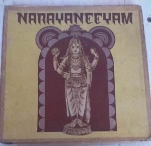 Narayaneeyam Sanskrit Devotional EP Vinyl Record (set of 2) by V Dakshinamoorthi www.mossymart.com 2
