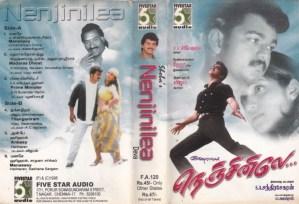Nenjinilea Tamil Film Audio Cassette by Deva www.mossymart.com 1