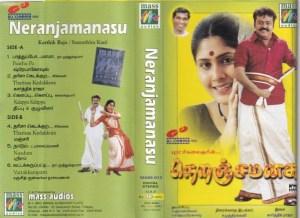 Neranjamanasu Tamil Film Audio Cassette by Karthick raja www.mossymart.com 1