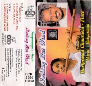 Nothing but wind Tamil Film Audio Cassette by Ilayaraaja www.mossymart.com 1