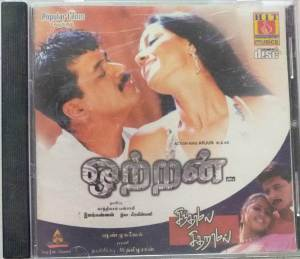 Ondran - sinthamal setharamal Tamil Film Audio CD by Praveen Mani - Bharani www.mossymart.com 1