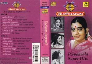 P Susheela Super Hits Tamil Film Audio Cassette www.mossymart.com 1