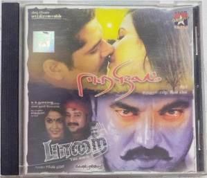Paarai - Era Nilam Tamil Film Audio CD www.mossymart.com 1