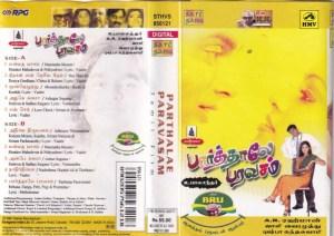 Paarthale Paravasam Tamil FIlm Audio Cassette by AR Rahman www.mossymart.com 1